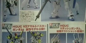 GUNPLA NEWS! RG 1/144 00 Raiser, RE/100 RX-78GP04G Gundam GP-04 Gerbera, Others! FULL Info Releases and Scans from Hobby Japan Magazine March 2015 issue