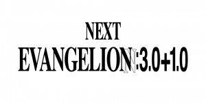 Evangelion: 3.0+1.0 the title of the next Evangelion animated film, will likely spark all sorts of speculation among fans of the series.