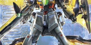 MG 1/100 Gundam Double X: UPDATE Box Art, Official Images, Info Release