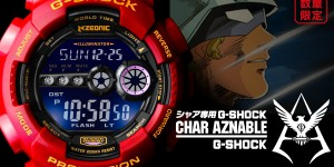 P-Bandai 【抽選販売】 Gundam 35th Anniversary Char's G-SHOCK: Orders start. No.11 Big Size Official Images, Info Release