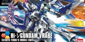 HGBF 1/144 Hi-Nu Gundam VRABE: Box Art, Hi Res Official Images, Info Release
