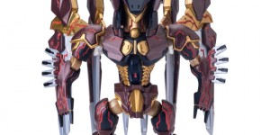 [Z.O.E.] Deformations Vol.2 ANUBIS Zone Of the Enders: Official Images, Info Release