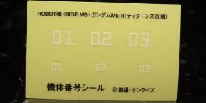 P-Bandai ROBOT魂 (Side MS) Gundam Mk-II (Titans use): Full Detailed PHOTO REVIEW, Info