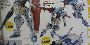 Figure OH! Magazine No.203: Newcoming Gundam, Grendizer, Star Wars, Others collectibles. No.12 Big Size Scans