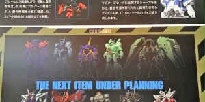 RE/100 REBORN-ONE HUNDRED Gunpla Under Planning on display @ All Japan Model and Hobby Show 2015.