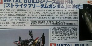 Upcoming METAL BUILD STRIKE FREEDOM GUNDAM