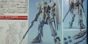 RE/100 1/100 MSF-007 Gundam MK-III: No.2 Hi Res Scans from Hobby Magazines, Info Release