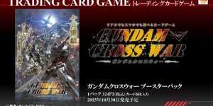 Play Gundam Cross War online and on the tabletop! Initial booster set's lineup includes Mobile Suit Gundam IRON-BLOODED ORPHANS. Full English Info, Images