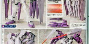 HG 1/144 ジャイオーン: Many Images, Scan from Hobby Magazine, Info Release