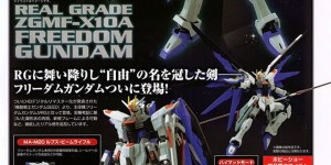 NEW Promotional Posters (Big Size Images) Newcoming Gunpla RG, HGUC, AGE  & System Base/Weapons