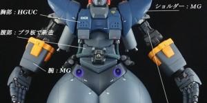 MG/HGUC ZEONG CUSTOM: Work by blue_type_angel. FULL PHOTO REVIEW!