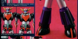 Super Robot Chogokin Grendizer: No.2 Big Size Scans from Magazines