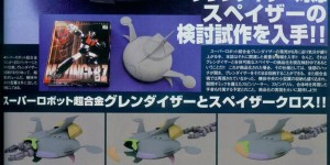 Super Robot Chogokin Grendizer Spaizer: Big Size Scan