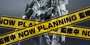 機動戦士ガンダム ASSAULT KINGDOM Series: PREVIEW Full Armor Unicorn Gundam. First Official Images