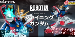 Robot Spirits (Side MS) SHINING GUNDAM New Official Images, Info Release