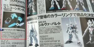 Gundam Fix Figuration Metal Composite RX-0 Unicorn Gundam覚醒仕様 : Preview Scan from Magazine