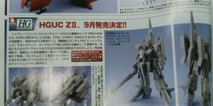 HGUC 1/144 MSZ-008 ZII (aka Z-Two): Preview Scan from Magazine
