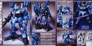 Hobby Japan June 2013 issue: No.13 Big or Wallpaper Size Scans. Newcoming Action Figures: Gundam, SDX Gundam, Converge 11, Evangelion, Others