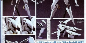 Anubis Zone Of the Enders: VIC VIPER (Plamo Kotobukiya) Big Size Scans, Info