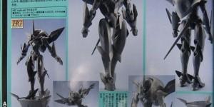 HG 1/144 Farsia, Shadoll Kai & Gundam AGE-2 Double Bullet, New Big Size Scans & Info