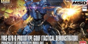 Gundam The Origin MSD HG 1/144 PROTOTYPE GOUF [Tactical Demonstrator]: Update Box Art, Official Images, Info Release