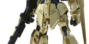 MG 1/100 HYAKU SHIKI Ver.2.0 UPDATE Full Size Official Images, Info Release