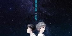 Evangelion: 3.0 Sells Over 1 Million Tickets in 4 Days