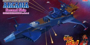 1/1500 ARCADIA Second Ship [Phantom Death Shadow conversion]: 1st Official Photoreview Wallpaper or Big Size Images, Runners, Decals, Box Art, Assembled! [Creator Works x Hasegawa], Info