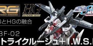 [Premium Bandai Exclusive] RG 1/144 Strike Rouge Gundam + HG 1/144 I.W.S.P.: Big Size Promo Posters & Many Large Official Images, Info