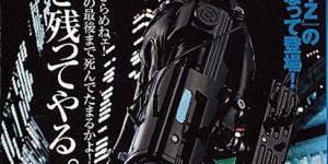 Preview: RAH GANTZ Action Figure, Large Images