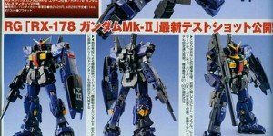 Gundam/Gunpla related Scans (Various Size) From Latest Magazines (Hobby Japan/Dengeki) No.24 Big Size Images