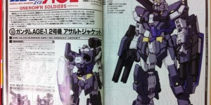 Gundam AGE Unknown Soldiers: AGE-1AJ/2 Gundam AGE-1 02 Assault Jacket. Wallpaper Size Image from Magazine