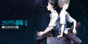 Evangelion: 3.0 Earns Japan's Highest Weekend Box Office of 2012!