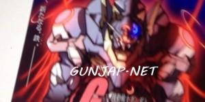 [UPDATE] G-Tekketsu new Gundam Series