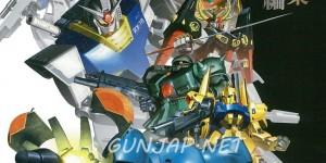 [Book] YUJI KAIDA - GUNDAM - ART WORKS: Images, Info Release
