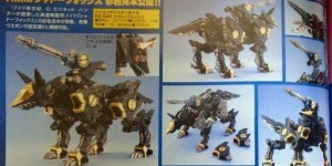 ZOIDS HMM series: Shadow Fox & Dibison. Preview Scans
