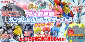 NEXT Lineup for Gundam Build Fighters Try Gunpla series! Released in Late July!!!!