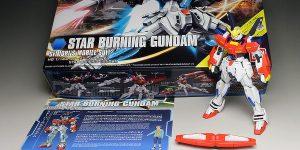 [WORK REVIEW] HGBF 1/144 STAR BURNING GUNDAM painted build