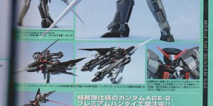 "HG 1/144 Dark Hound & HG 1/144 Gundam AGE-2 Normal ""Special Force Unit Ver."" a New Big Size Scan, Info"