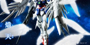 "P-Bandai RG Expansion Effect Unit ""Seraphim Feather"" for Wing Gundam Zero EW: Official Promo Posters, Images, Info Release"
