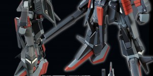 P-Bandai HGUC 1/144 ZII (ゼッツー)Travis Kirkland color: Official Posters, Big Size Images, Info Release