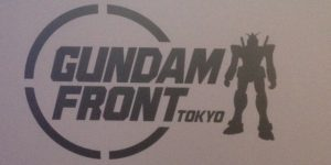 シマーモ's Photo Report: GUNDAM FRONT TOKYO RENEWED! Many Images