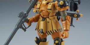 [UPDATE SAMPLE REVIEW] HG 1/144 MS-05B ZAKU I Old Zaku (Gundam Thunderbolt Ver.) Info Release