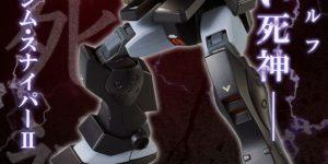 P-Bandai HGUC 1/144 GM SNIPER II LIDO WOLF CUSTOM: Full Official Images, Info Release