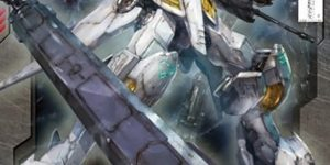 1/100 FULL MECHANICS GUNDAM BARBATOS LUPUS: Box Art, Many NEW Official Images, Info Release
