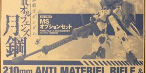 [FULL DETAILED REVIEW] HG IBO 1/144 210mm ANTI MATERIEL RIFLE and PILE BUNKER SHIELD. No.40 Big Size Images w/Various Related Gunpla