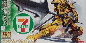 [FULL DETAILED REVIEW] SEVEN ELEVEN HG IBO 1/144 GUNDAM BARBATOS GOLD INJECTION COLOR: Many Big Size Images