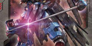 1/100 FULL MECHANICS GUNDAM VIDAR: Box Art + MANY NEW Big Size Official Images, Info Release