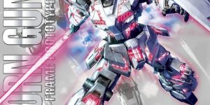 MG 1/100 UNICORN GUNDAM RED/GREEN TWIN FRAME EDITION TITANIUM FINISH: Box Art + Many NEW Big Size Official Images, Info Release
