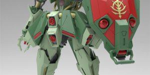 RE/100 HAMMA-HAMMA: Dengeki's REVIEW, Info Release